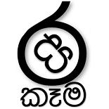 logo155uu